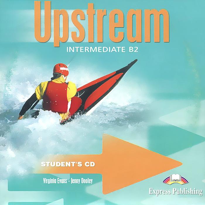 Upstream.b2 скачать