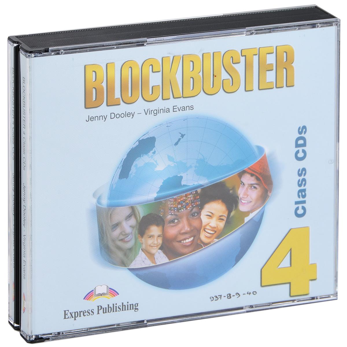 Blockbuster 4: Intermediate (аудиокурс на 4 CD)