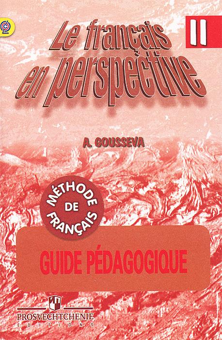 Le francais en perspective 2: Methode de francais: Guide Pedagogique / Французский язык. 2 класс. Книга для учителя. Поурочные разработки ( 978-5-09-027291-9 )