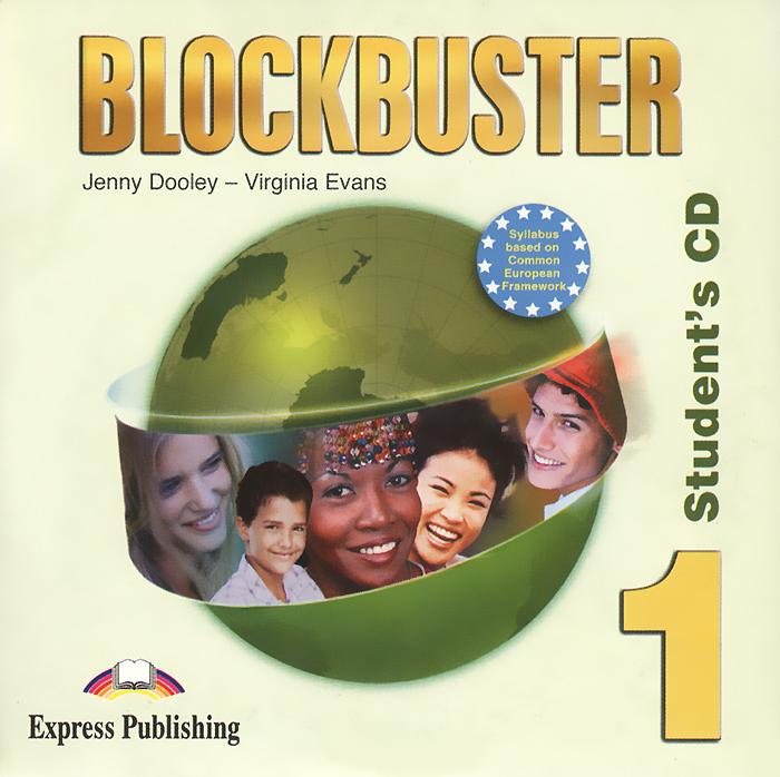 Blockbuster 1: Beginner (аудиокурс CD)