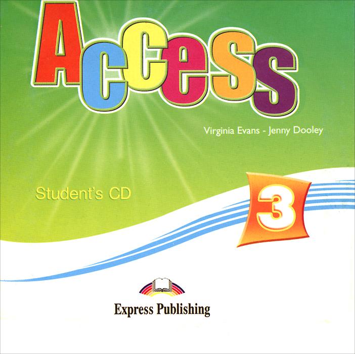 Access 3 (аудиокурс CD)