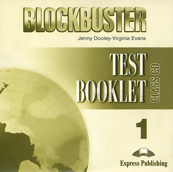 Blockbuster 1: Test Booklet (аудиокурс CD)