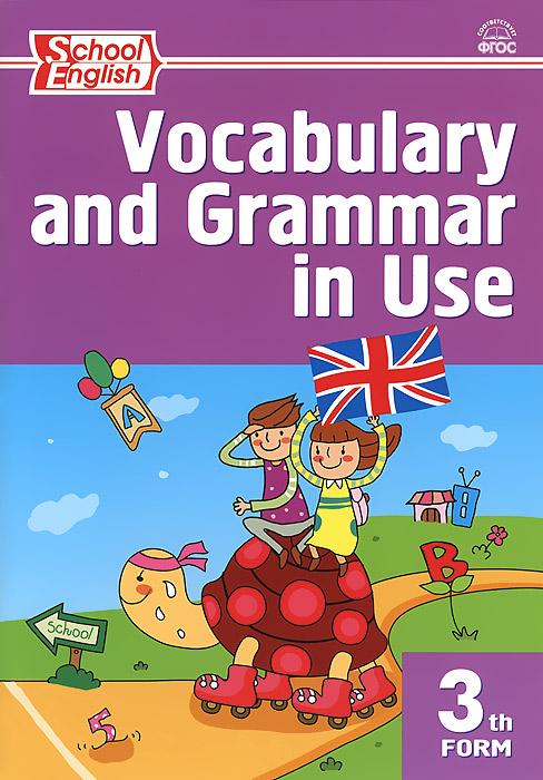 Vocabulary and Grammar in Use 3 / Английский язык. 3 класс. Сборник лексико-грамматических упражнений