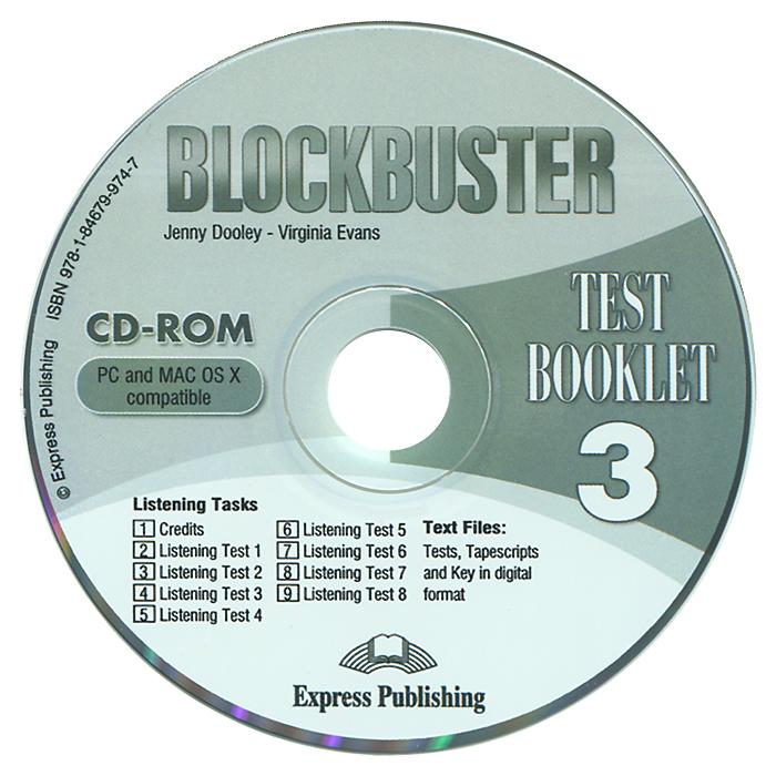 Blockbuster 3: Test Booklet (аудиокурс CD-ROM)