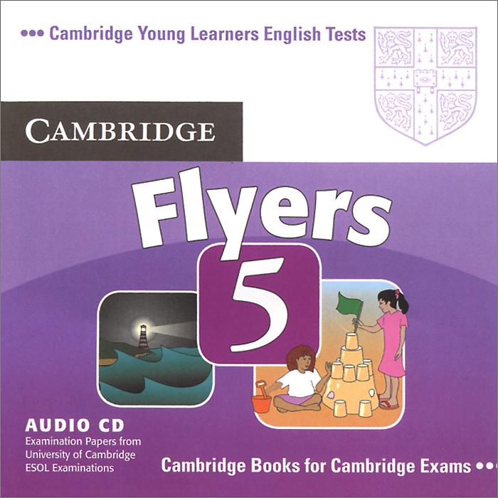 Flyers 5 (аудиокурс CD)