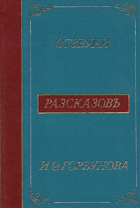 ������� ��������� �. �. ��������� (1883-1895)