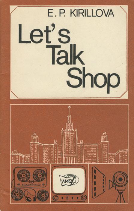 Let's talk shop. Пособие по развитию навыков устной речи