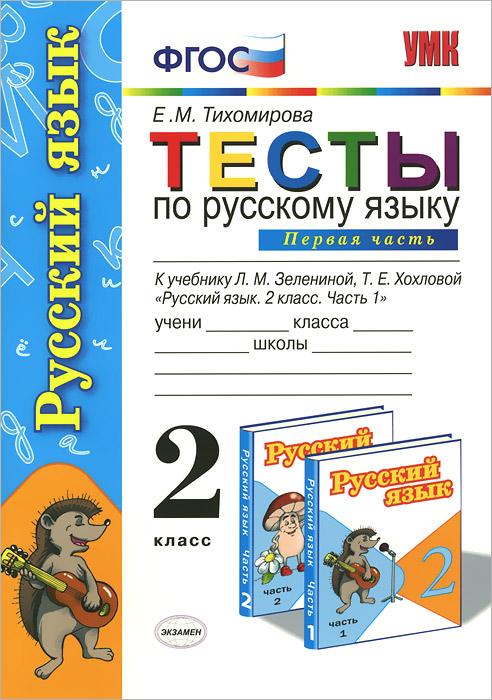 гдз по башкирскому языку усманова 6 класс