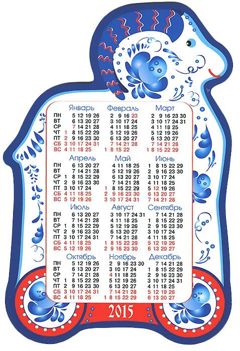 Купить Календарь 2015 (на магните). Год козы. Гжель