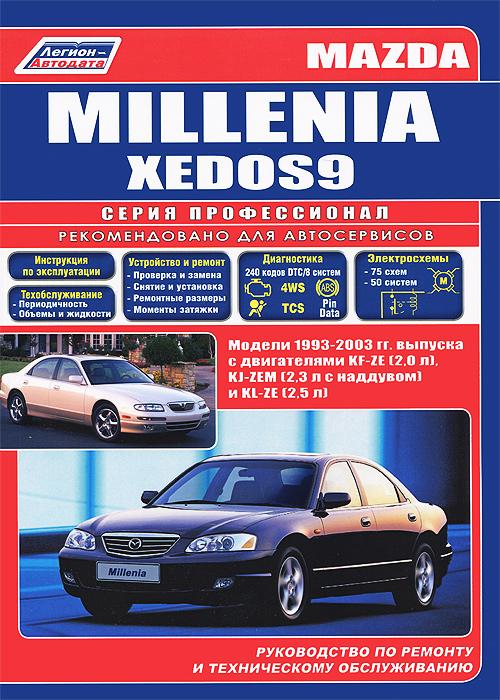Mazda Millenia / X�dos9. ������ 1993-2003 ��. ������� � ����������� KF-ZE (2,0), KJ-ZEM (2,3 � ��������) � KL-ZE (2,5). ����������� �� ������� � ������������ ������������