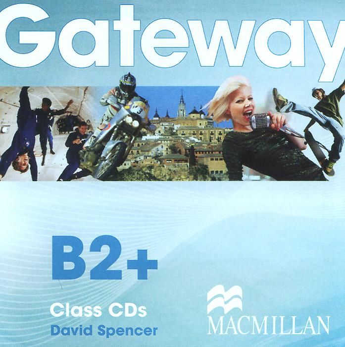 Gateway: B2+ (��������� �� 2 CD)