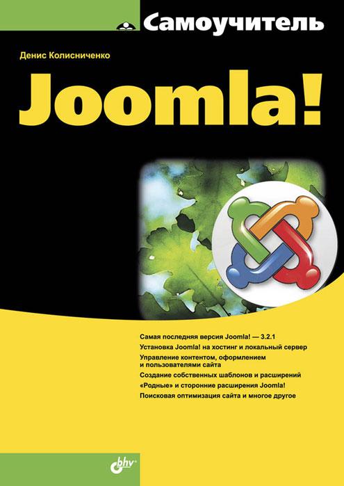 ����������� Joomla!