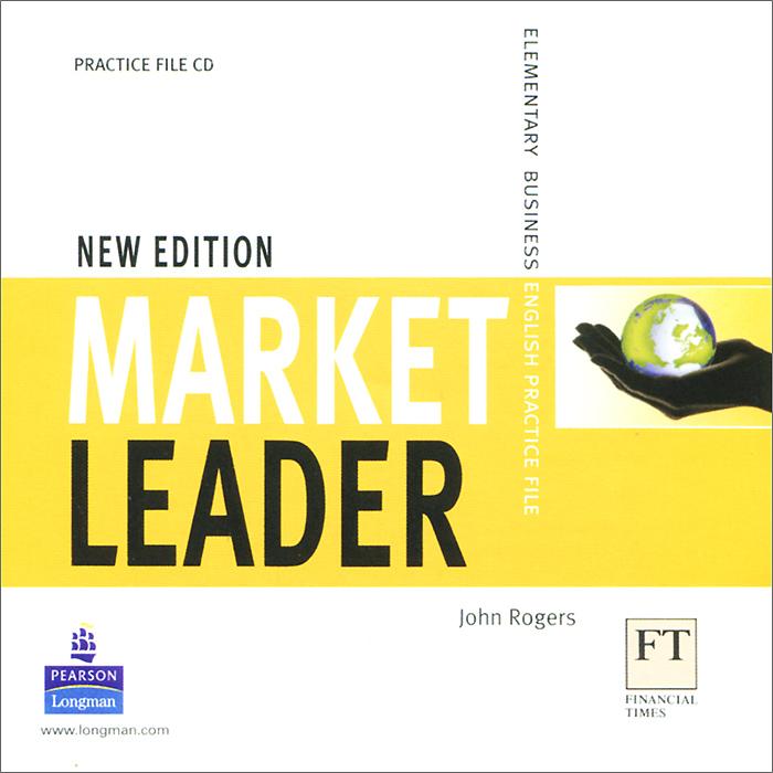 Market Leader: Elementary: Practice File (аудиокурс CD)