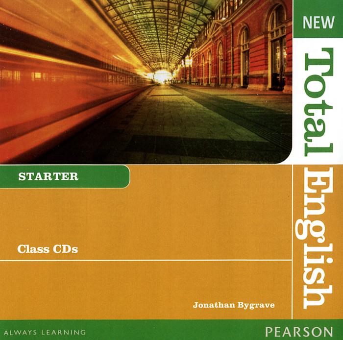 New Total English: Starter: Class CDs (аудиокурс на 2 CD)