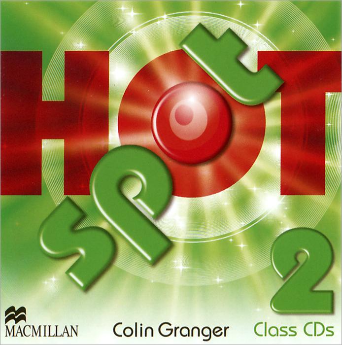 Hot Spot 2: Class CDs (аудиокурс на 2 CD)