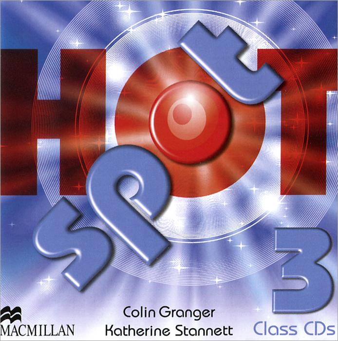 Hot Spot 3: Class CDs (аудиокурс на 2 CD)