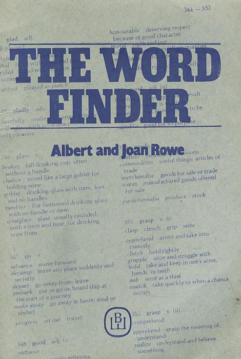 The Word Finder / Как найти нужное слово