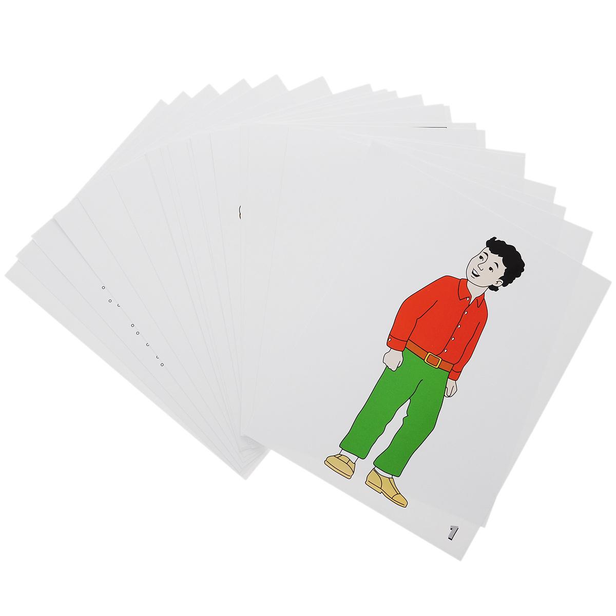 Way Ahead 2: Flashcards (набор из 22 карточек)