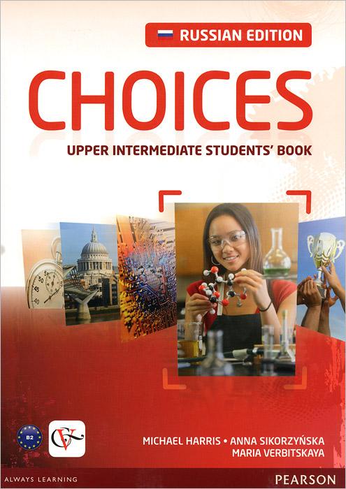 Choices: Upper-Intermediate. Учебное пособие
