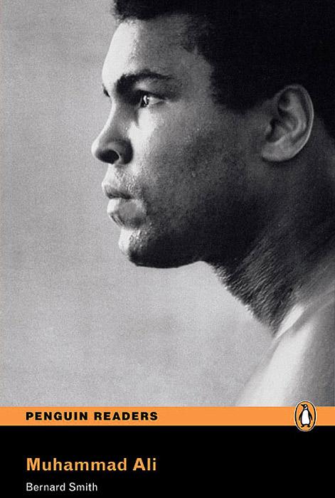 Muhammad Ali: Level 1