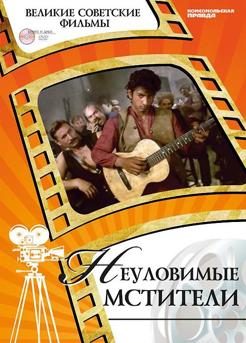 ���������� �������� (+ DVD-ROM)