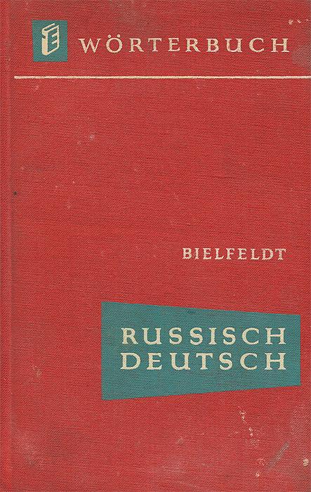 Russisch-Deutsch Worterbuch