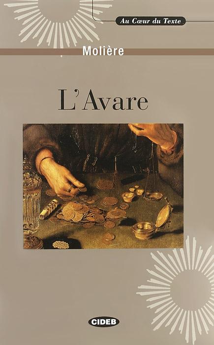 L'Avare (+ CD-ROM)
