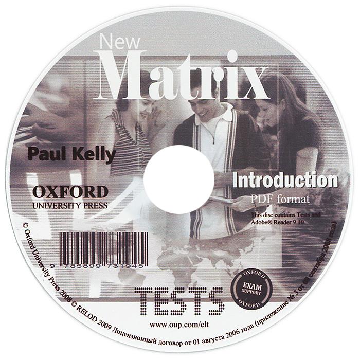 New Matrix: Introduction Tests (���� � ������� PDF)