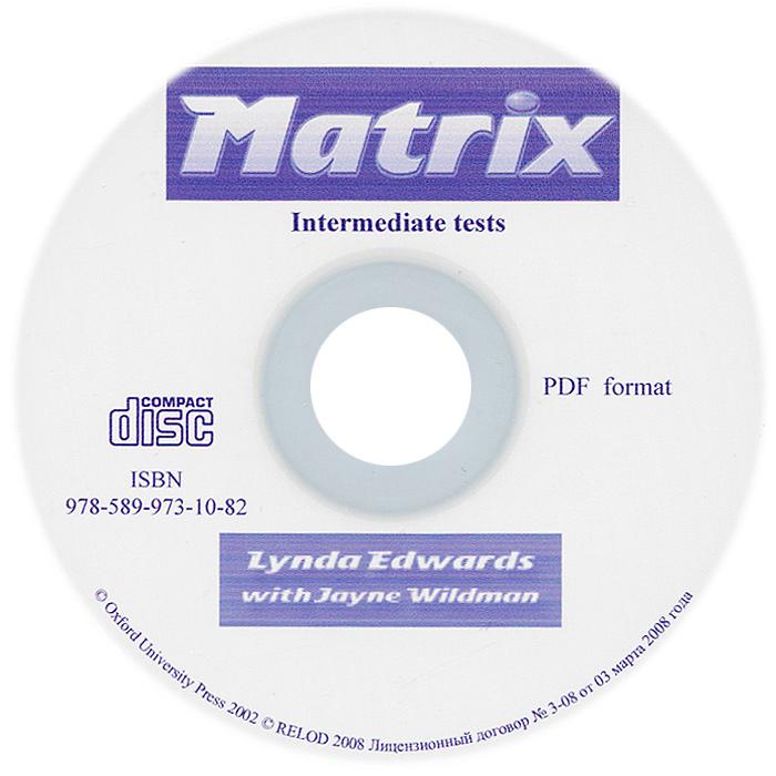 Matrix: Intermediate Tests (курс в формате PDF)