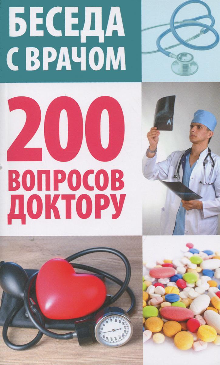 200 �������� �������
