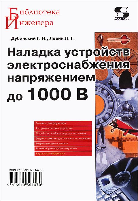 ������� ��������� ���������������� ����������� �� 1000 �