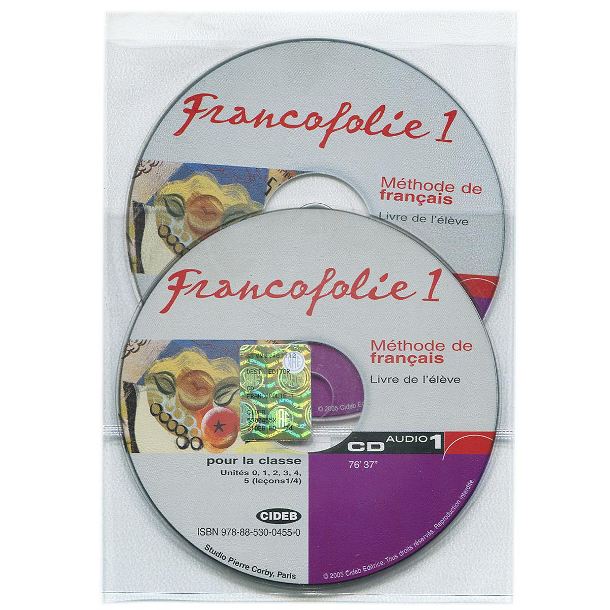 Francofolie 1: Methode de Francais (аудиокурс на 2 CD) ( 978-88-530-0455-0 )