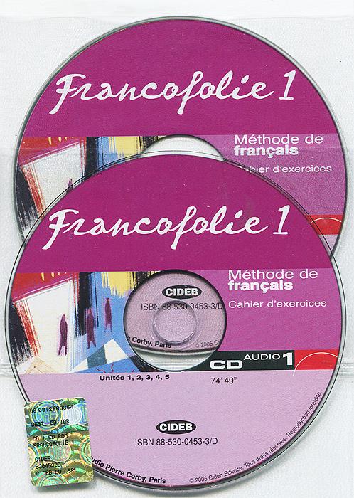 Francofolie 1: Methode de Francais (аудиокурс на 2 CD) ( 978-8-85-300453-3, 88-530-0453-3 )