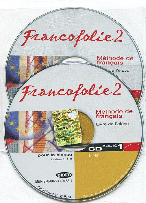 Francofolie 2 (аудиокурс на 2 CD)