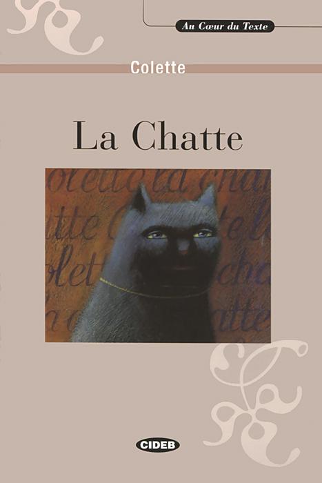 La Chatte (+ CD-ROM)
