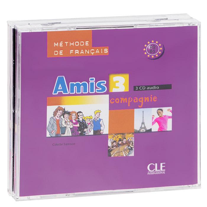 Amis et compagnie 3 (аудиокурс на CD) ( 978-5-89-973210-2 )