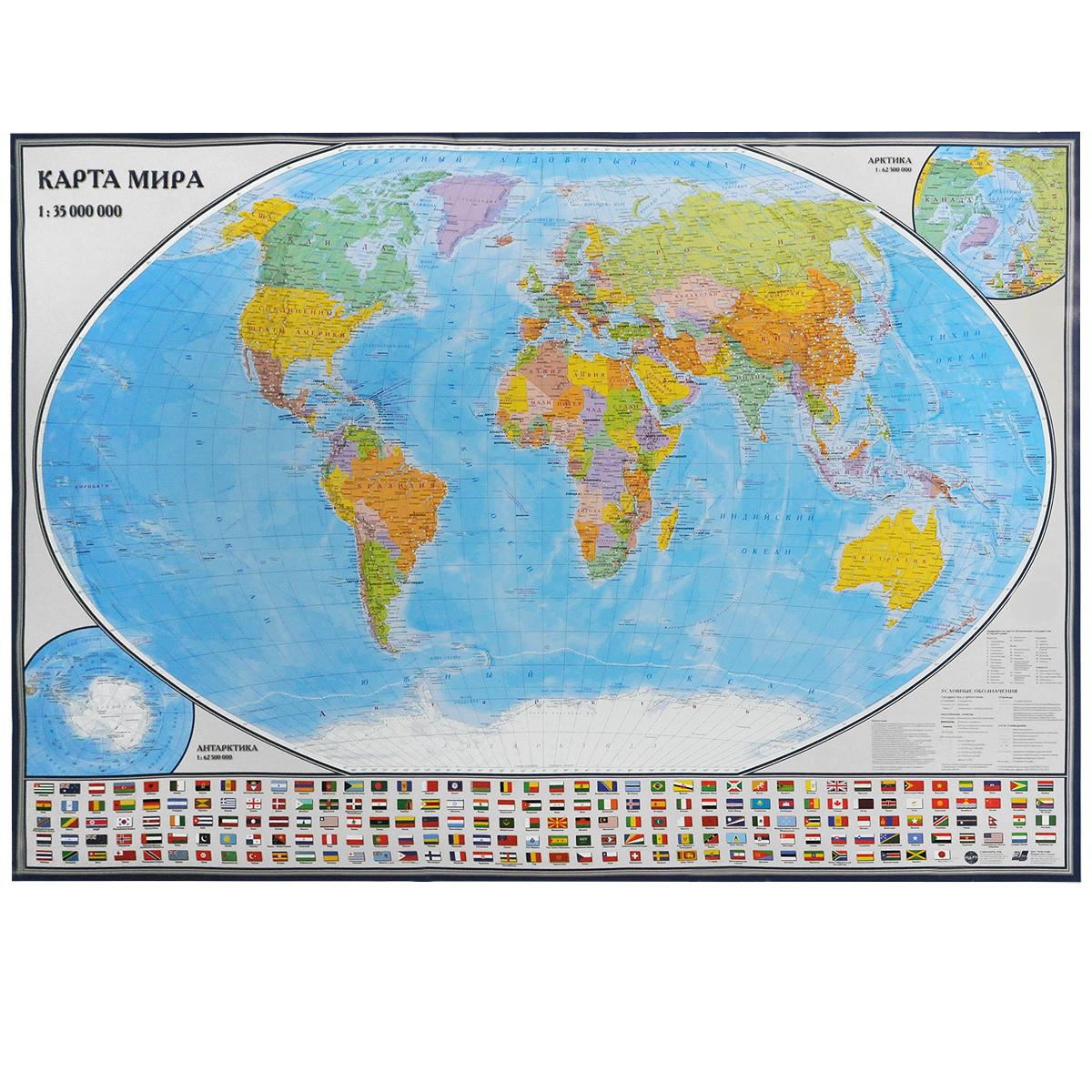 Политическая карта мира с флагами государств