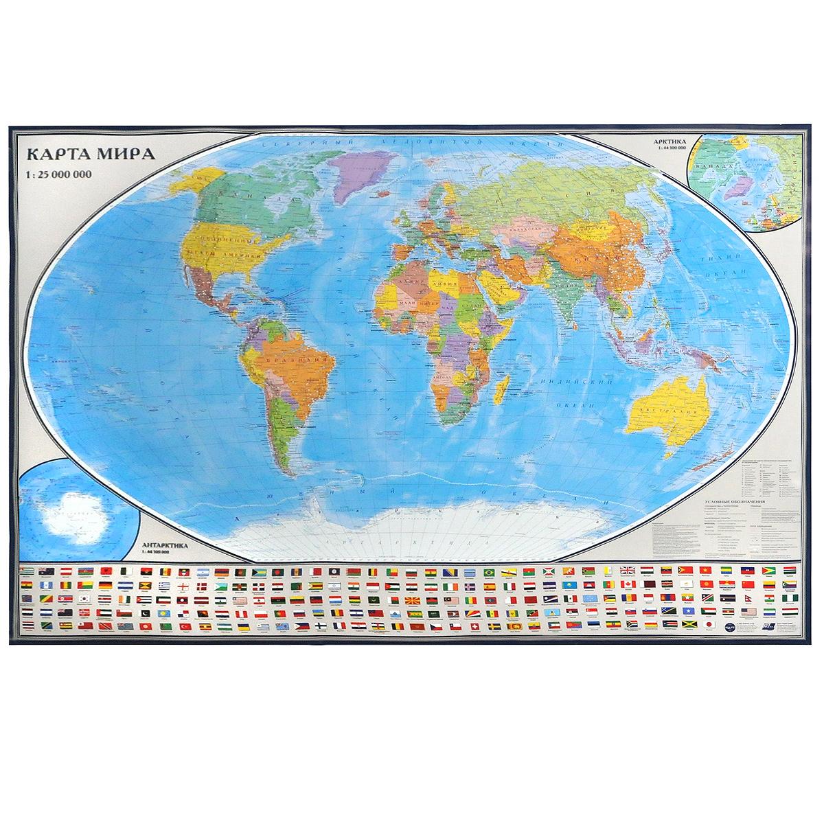 Политическая карта мира с государственными флагами