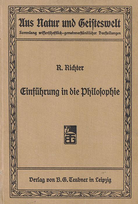 Введение в философию