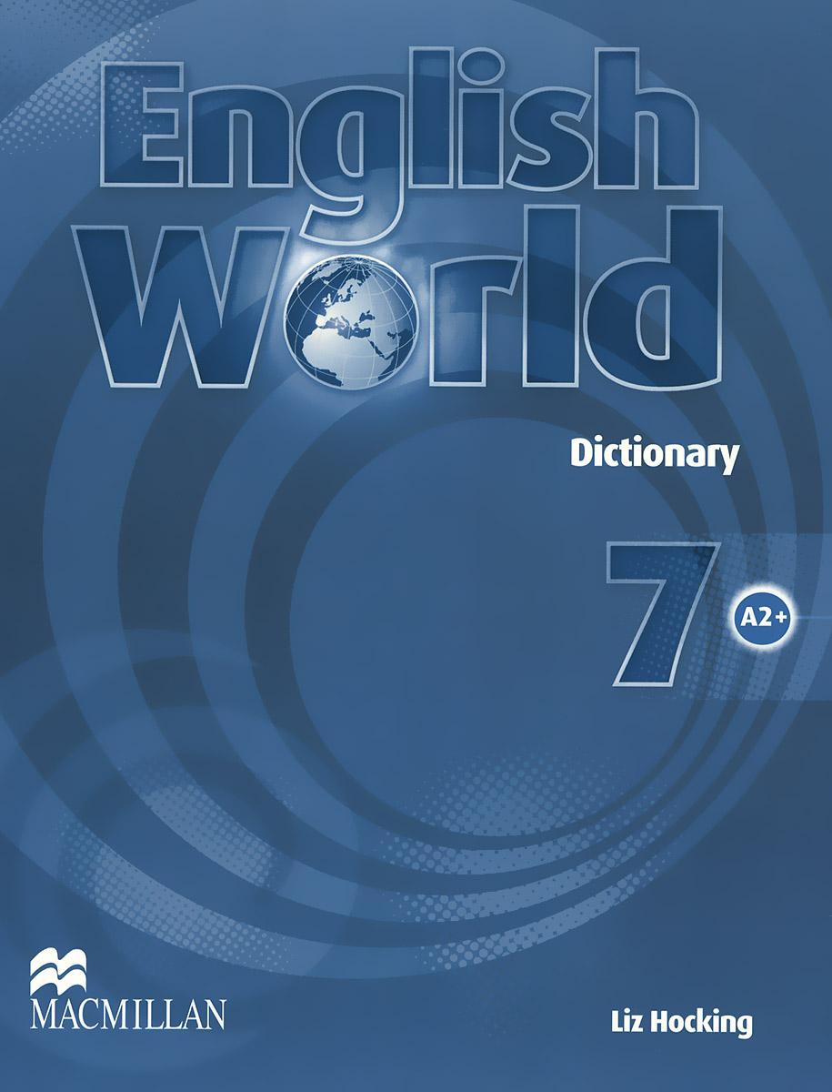 English World 7: Dictionary