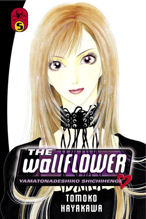 Wallflower 5