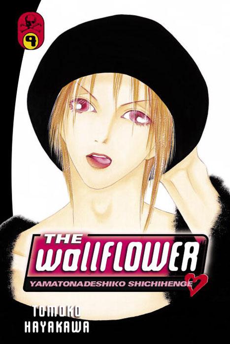Wallflower 9