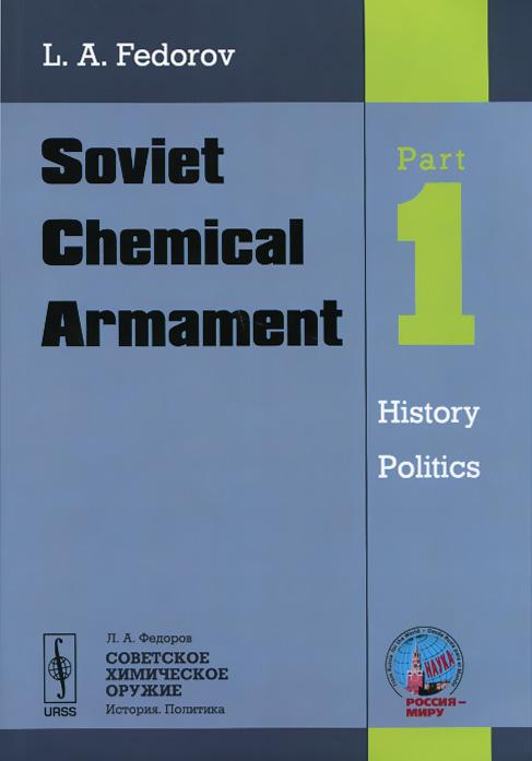 Soviet Chemical Armament: Part 1: History: Politics
