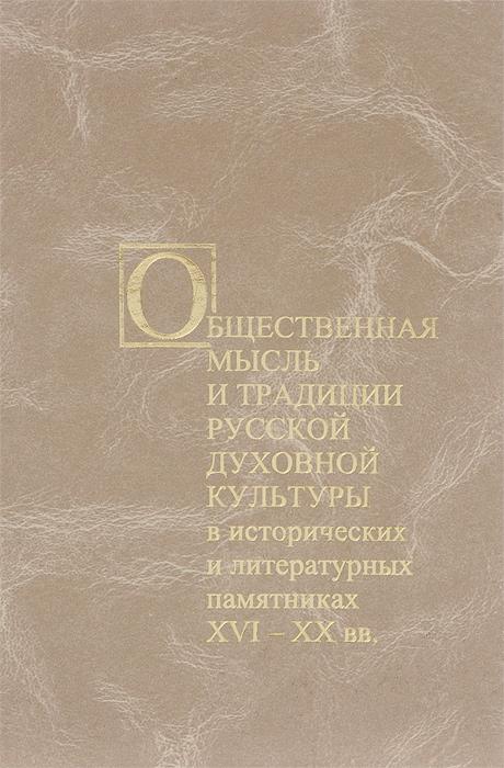 Иван тургенев и с тургенев собрание сочинений