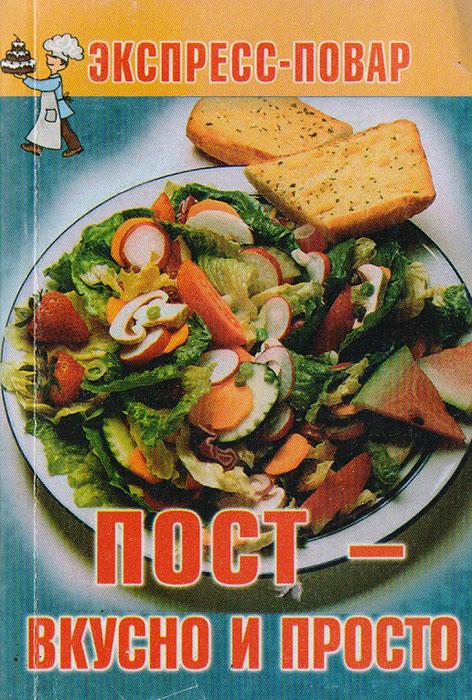 Рецепт из кабачков и баклажанов и цветной капусты