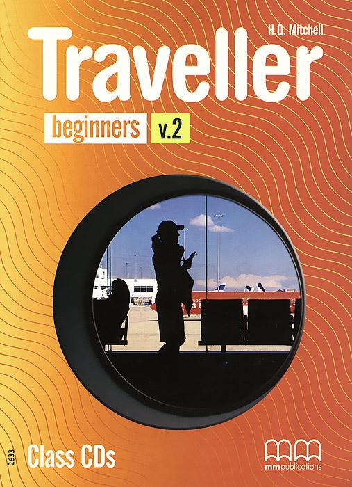 Traveller: Beginners: Class CDs (аудиокурс на 3 CD)