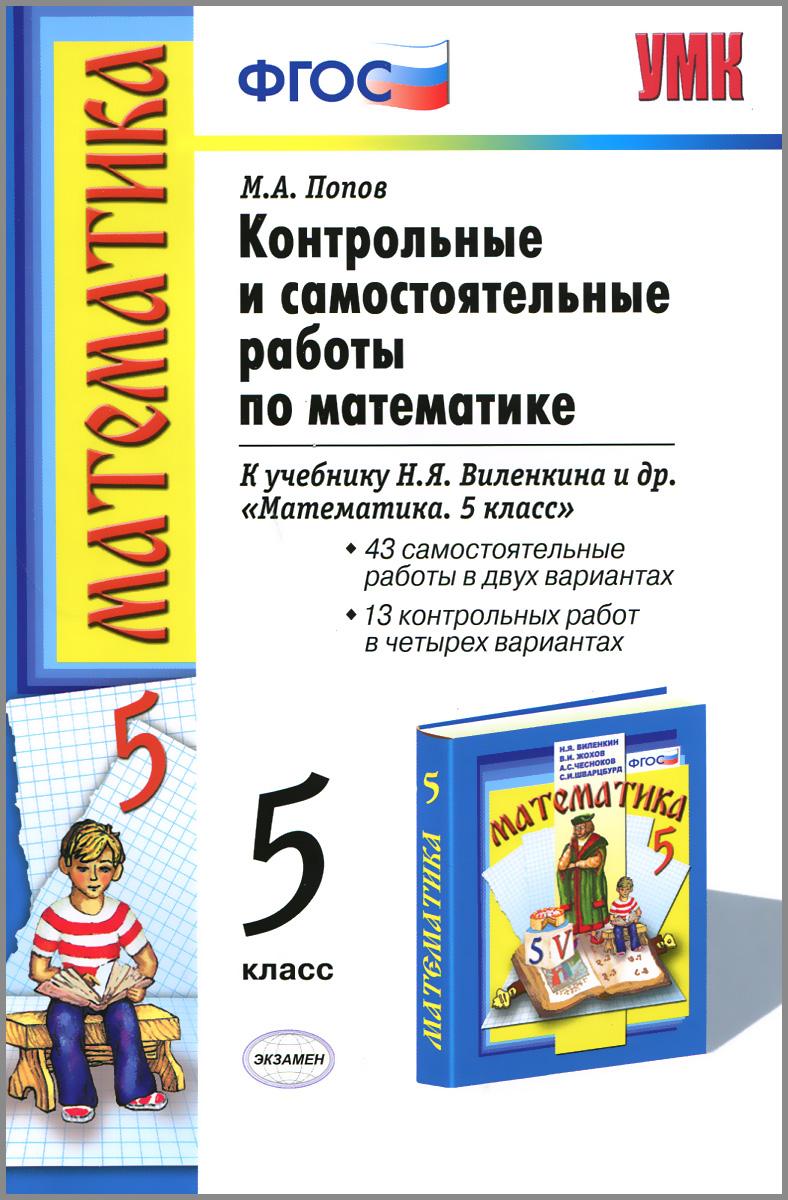 Азова о.и чтение с увлечением книга 1 учим буквы читаем слоги и первые слова