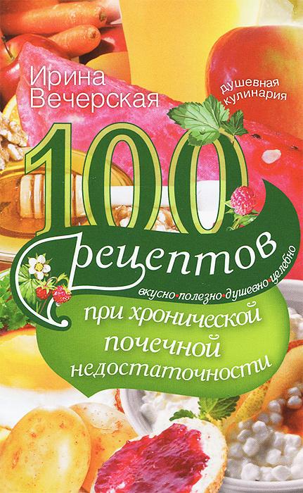 100 �������� ��� ����������� �������� ���������������