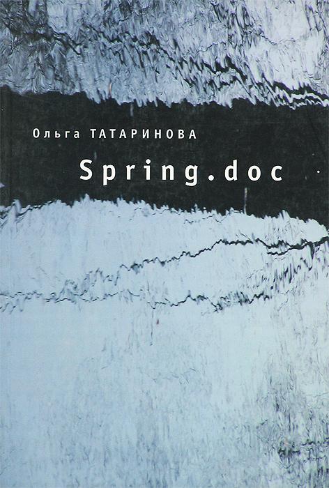 Spring. doc