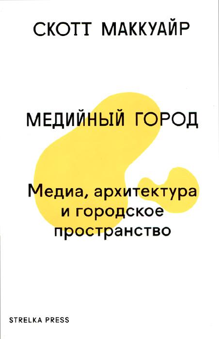 �������� �����. �����, ����������� � ��������� ������������